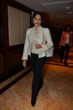 simi garewal at IFFM event in Mumbai on 4th March 2014 (2)_5316a1705858f.JPG
