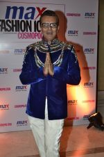 Imam Siddique at Cosmopolitan Max Fashion Icon grand finale in Delhi on 6th March 2014 (66)_5319cc486e624.JPG
