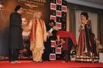 Pandit Jasraj, Shreya Ghoshal at Shreya Ghoshal_s new alnum launch in Sea Princess, Mumbai on 11th March 2014 (83)_532000a01b63b.JPG