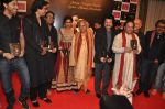 Pandit Jasraj, Shreya Ghoshal, Anup Jalota, Pankaj Udhas, Talat Aziz, Hariharan at Shreya Ghoshal_s new alnum launch in Sea Princess, Mumbai on 11th March 2014  (123)_532000a163125.JPG