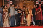 Pandit Jasraj, Shreya Ghoshal, Sanjay Leela Bhansali at Shreya Ghoshal_s new alnum launch in Sea Princess, Mumbai on 11th March 2014 (103)_532000a35974b.JPG