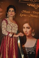 Shreya Ghoshal_s new alnum launch in Sea Princess, Mumbai on 11th March 2014 (75)_532000b120d5d.JPG