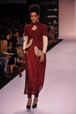 Model walk for VERB Show at LFW 2014 Day 2 in Grand Hyatt, Mumbai on 13th March 2014 (30)_53219ff993b6d.JPG
