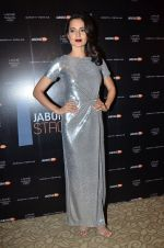 Kangana Ranaut on Day 2 at LFW 2014 in Grand Hyatt, Mumbai on 13th March 2014 (139)_5322a0c6a6ce3.JPG