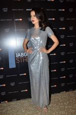 Kangana Ranaut on Day 2 at LFW 2014 in Grand Hyatt, Mumbai on 13th March 2014 (141)_5322a0c81ada5.JPG