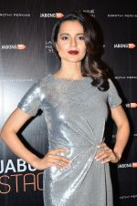 Kangana Ranaut on Day 2 at LFW 2014 in Grand Hyatt, Mumbai on 13th March 2014 (142)_5322a0c8709c7.JPG