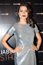 Kangana Ranaut on Day 2 at LFW 2014 in Grand Hyatt, Mumbai on 13th March 2014 (143)_5322a0c8c67aa.JPG