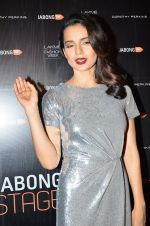 Kangana Ranaut on Day 2 at LFW 2014 in Grand Hyatt, Mumbai on 13th March 2014 (145)_5322a0c99ad88.JPG