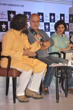 Amole Gupte, Anupam Kher at  FICCI FRAMES 2014 in Mumbai on 14th March 2014 (162)_532431cadf8e4.JPG