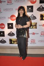 Archana Puran Singh at Ghanta Awards 2014 in Mumbai on 14th March 2014 (58)_5324331f613a9.JPG