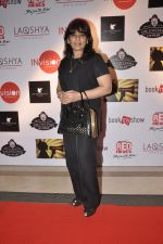 Archana Puran Singh at Ghanta Awards 2014 in Mumbai on 14th March 2014 (59)_5324331fbbf25.JPG