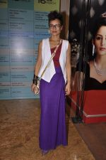 Adhuna Akhtar on Day 5 at LFW 2014 in Grand Hyatt, Mumbai on 16th March 2014 (37)_5326e9d3214dd.JPG