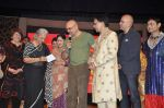 Waheeda Rehman, Helen at Blame it on yashraj play in St Andrews, Mumbai on 16th March 2014 (27)_5326d19e9a8a8.JPG