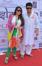 Misti Mukherji at Rasleela Holi 2014 by Mack & Neon 88 in Mumbai on 17th March 2014 (2)_53282ef57f0af.JPG