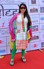 Misti Mukherji at Rasleela Holi 2014 by Mack & Neon 88 in Mumbai on 17th March 2014 (3)_53282ef804193.JPG