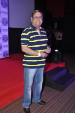 Gufi Paintal at the Launch of Samrat & Co. by Barjatyas in Mumbai on 18th March 2014 (6)_53292b8f5ac80.JPG