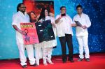 Ismail Darbar, Niyati Shah, Subhash Ghai, Irshad Kamil at Kaanchi music launch in Sofitel, Mumbai on 18th March 2014 (46)_532930e3b2ebe.JPG
