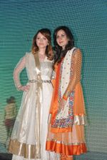 Kirti Kulhari, Saidah Jules at the Music launch of film Jal in Mumbai on 19th March 2014 (45) - Copy_532ac1772b71e.JPG