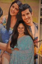 Rati Agnihotri at the Trailer launch of Purani Jeans in Mumbai on 19th March 2014 (75)_532ac0ef2a2d1.JPG
