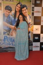 Rati Agnihotri at the Trailer launch of Purani Jeans in Mumbai on 19th March 2014 (73)_532ac0dfa61ff.JPG