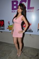Dimple Jhangiani at Box Cricket league launch in Bandra, Mumbai on 20th March 2014 (57)_532c23fde04d4.JPG