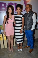 Dimple Jhangiani at Box Cricket league launch in Bandra, Mumbai on 20th March 2014 (61)_532c23ff401a0.JPG