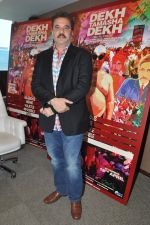 Feroz Khan promotes his film Dekh Tamasha in Eros, Mumbai on 20th March 2014 (10)_532c21a5b7c81.JPG