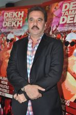 Feroz Khan promotes his film Dekh Tamasha in Eros, Mumbai on 20th March 2014 (11)_532c21a62665e.JPG