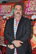 Feroz Khan promotes his film Dekh Tamasha in Eros, Mumbai on 20th March 2014 (12)_532c21a68ea49.JPG