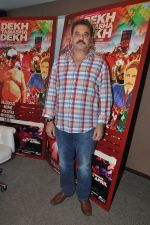 Feroz Khan promotes his film Dekh Tamasha in Eros, Mumbai on 20th March 2014 (4)_532c21a310a19.JPG