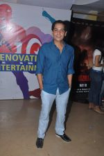 Gaurav Gera at Aankhon Dekhi premiere in PVR, Mumbai on 20th March 2014 (92)_532c2cb56975a.JPG