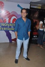 Gaurav Gera at Aankhon Dekhi premiere in PVR, Mumbai on 20th March 2014 (93)_532c2cb5c0c3f.JPG
