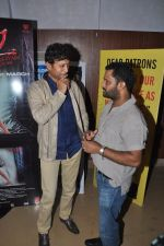 Irrfan Khan, Resul Pookutty at Aankhon Dekhi premiere in PVR, Mumbai on 20th March 2014 (71)_532c2df060ab7.JPG