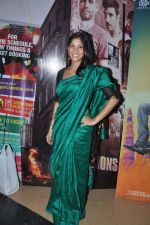 Maya Sarao at Aankhon Dekhi premiere in PVR, Mumbai on 20th March 2014 (129)_532c2eef6f992.JPG