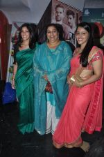 Maya Sarao, Seema Bhargava, Taranjeet at Aankhon Dekhi premiere in PVR, Mumbai on 20th March 2014 (135)_532c2ef0505bb.JPG