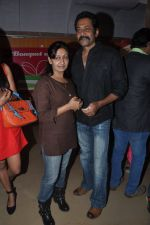 Natasha Rana, Deepraj Rana at Aankhon Dekhi premiere in PVR, Mumbai on 20th March 2014 (20)_532c2f0ecb73a.JPG