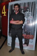 Rajat Kapoor at Aankhon Dekhi premiere in PVR, Mumbai on 20th March 2014 (7)_532c2d9c60b08.JPG