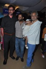 Rajat Kapoor, Resul Pookutty, Sanjay Mishra at Aankhon Dekhi premiere in PVR, Mumbai on 20th March 2014 (91)_532c2d9e9510c.JPG