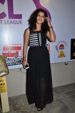 Sneha Wagh at Box Cricket league launch in Bandra, Mumbai on 20th March 2014 (41)_532c249c19fad.JPG
