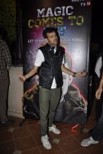 Dynamo magician at History 18 press meet in ITC Parel, Mumbai on 21st March 2014 (10)_532cf5eb4d666.JPG