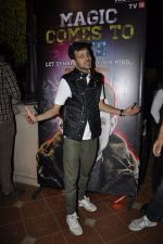 Dynamo magician at History 18 press meet in ITC Parel, Mumbai on 21st March 2014 (12)_532cf5ec6a168.JPG
