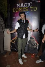 Dynamo magician at History 18 press meet in ITC Parel, Mumbai on 21st March 2014 (13)_532cf5ed0be72.JPG