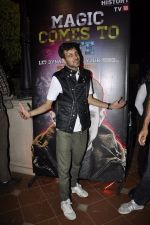 Dynamo magician at History 18 press meet in ITC Parel, Mumbai on 21st March 2014 (14)_532cf5ed8bf18.JPG