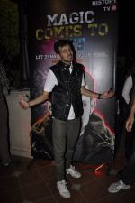 Dynamo magician at History 18 press meet in ITC Parel, Mumbai on 21st March 2014 (15)_532cf5ee1af68.JPG