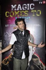 Dynamo magician at History 18 press meet in ITC Parel, Mumbai on 21st March 2014 (16)_532cf5eea14be.JPG