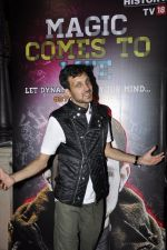 Dynamo magician at History 18 press meet in ITC Parel, Mumbai on 21st March 2014 (17)_532cf5ef40a81.JPG