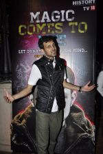 Dynamo magician at History 18 press meet in ITC Parel, Mumbai on 21st March 2014 (18)_532cf5f03e350.JPG