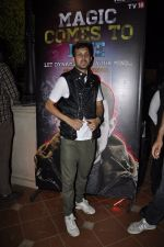 Dynamo magician at History 18 press meet in ITC Parel, Mumbai on 21st March 2014 (8)_532cf5ea3380d.JPG