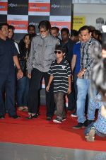 Amitabh Bachchan, Parth Bhalerao at Bhootnath Returns promotions in Prabhadevi, Mumbai on 22nd March 2014 (12)_532ebc56d855a.JPG
