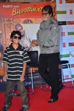 Amitabh Bachchan, Parth Bhalerao at Bhootnath Returns promotions in Prabhadevi, Mumbai on 22nd March 2014 (15)_532ebc575d1c8.JPG